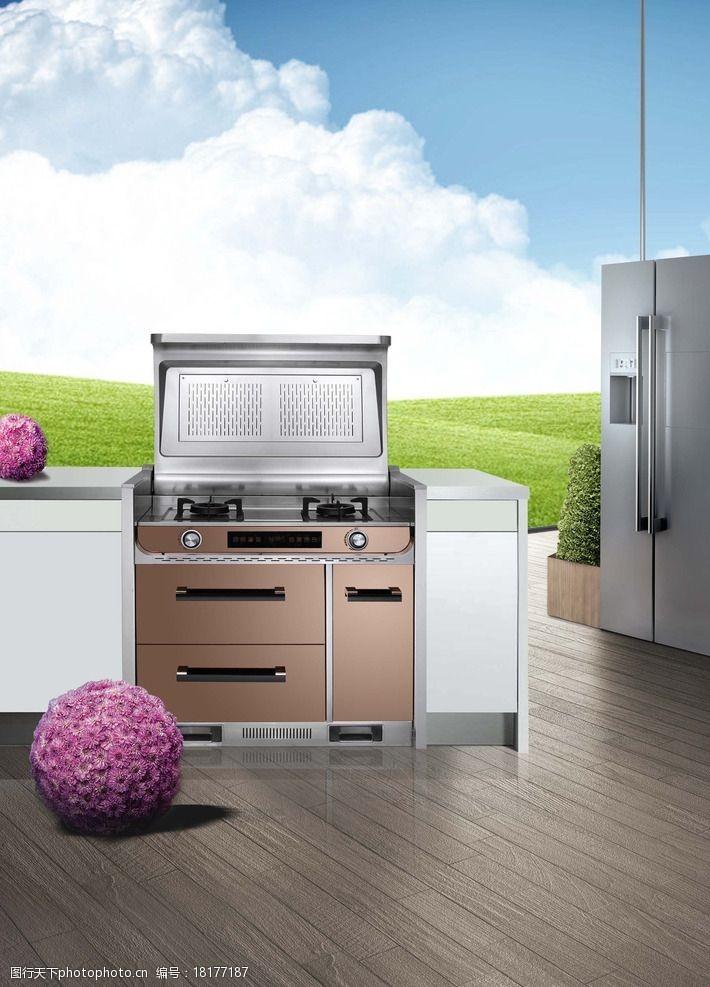 廚房燃氣灶集成灶廚房圖片