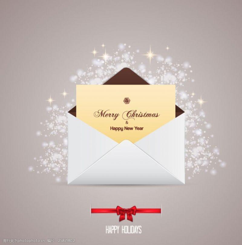 精美圣誕新年情人節賀卡矢量