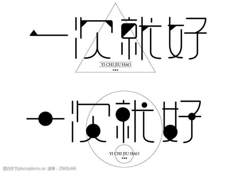 学图君图片素材功能机器人设计图片