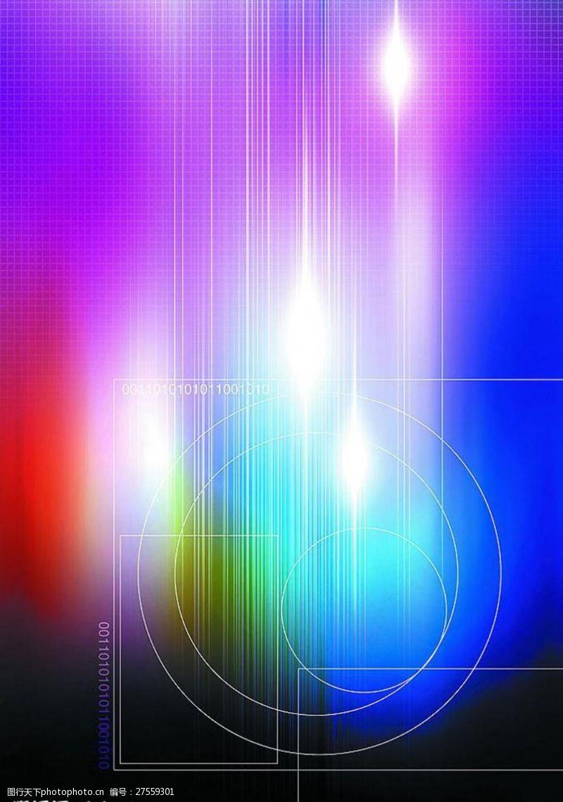 科技创意圆环星图图片模板下载计图库72dpijpg