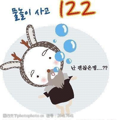 动物漫画矢量EPS_158