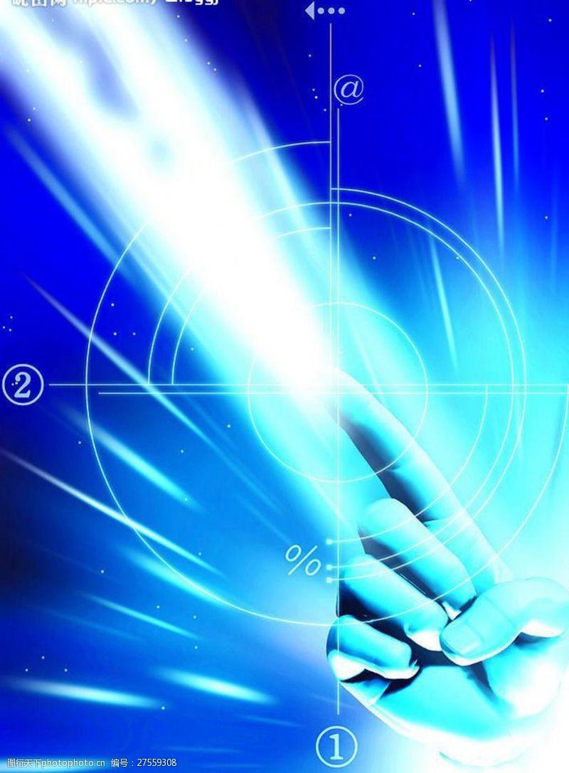 科技创意科技手指图片模板下载科技创意科技手指现代科?#35745;?#20182;设计图库72dpijpg