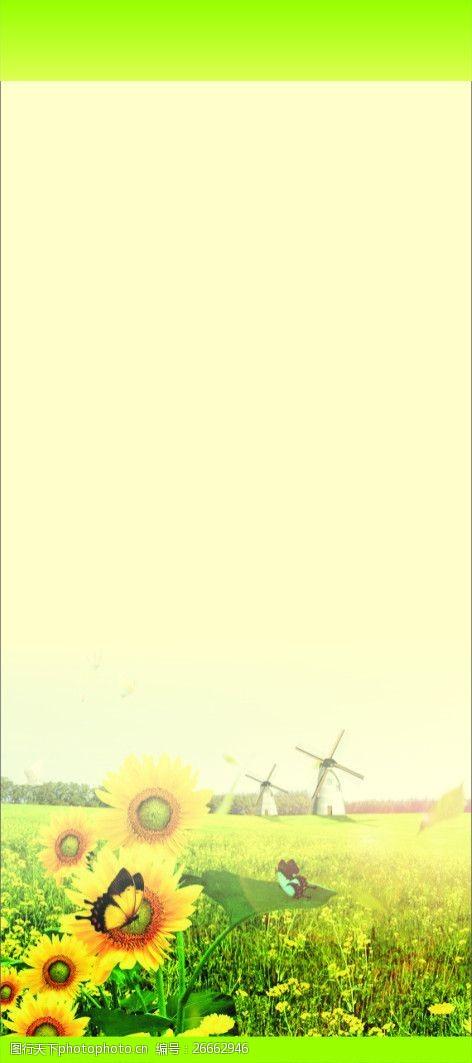 春天展架简笔画