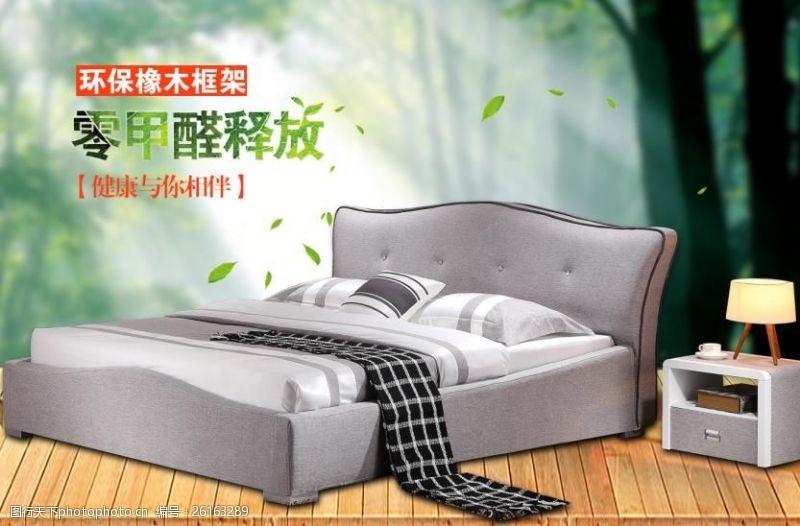 沙发保养油品牌哪个好?
