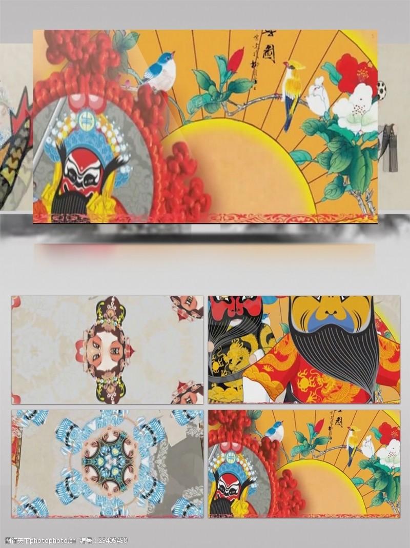 卡通中国古风戏曲?#24149;痩ed视频素材