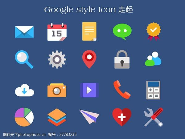 ui设计规范图片素材天目郑州广告设计公司图片