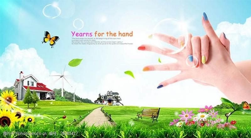 清新自然风景春季海报设计psd素材