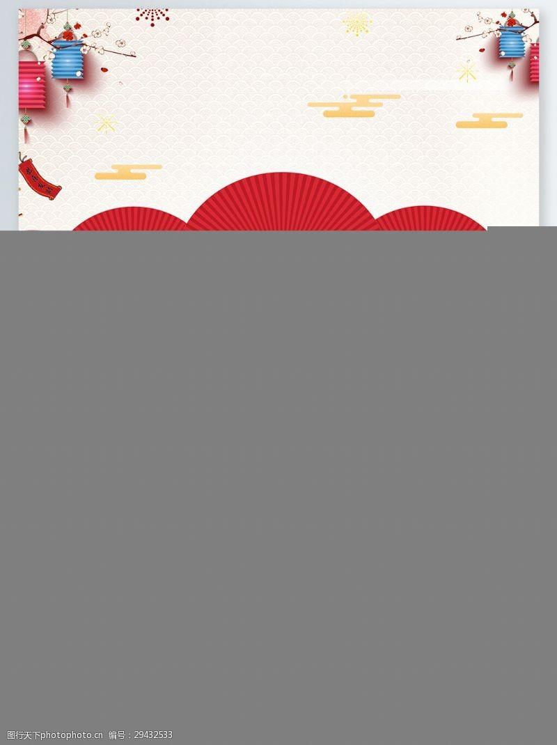 2018psd格式淘宝海报促销背景灯笼