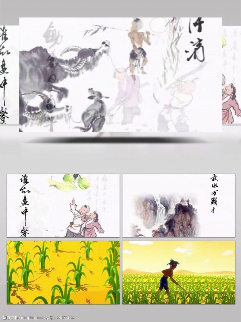 水墨风古代诗歌悯农led视频素材