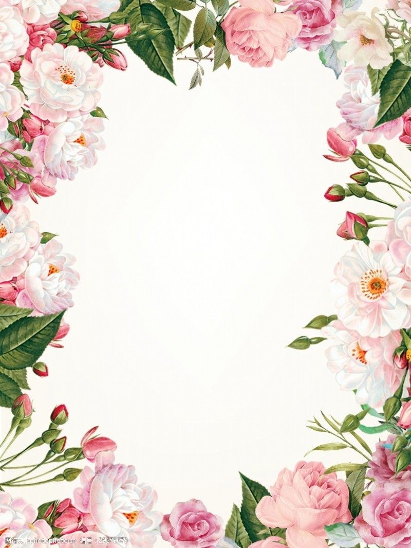 春季打折优惠海报背景设计