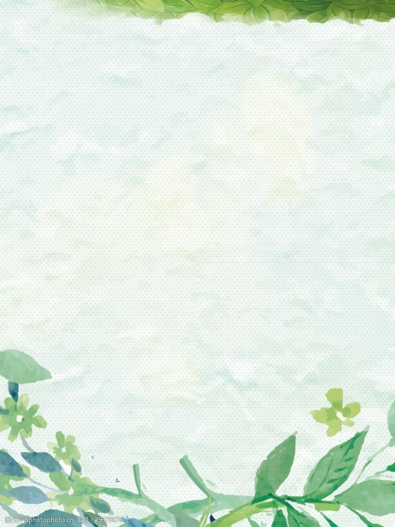 春季购物宣传促销海报背景设计