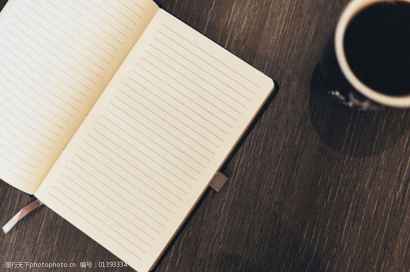 高大上笔记本图片素材在公司学室内设计快吗图片