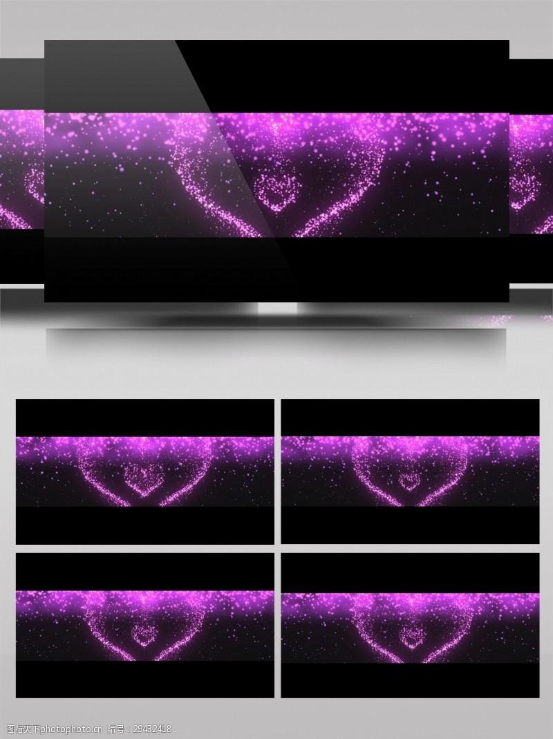 led视频爱心粒子心形粒子LED视频