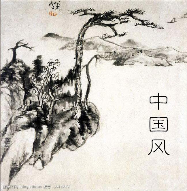 中國風松樹水墨封面
