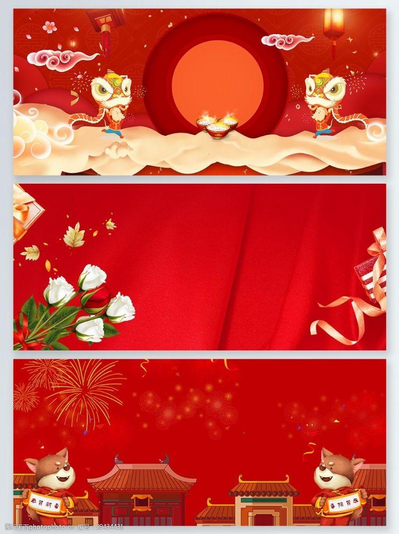 節日紅色喜慶中國風婚慶新年情人節廣告背景