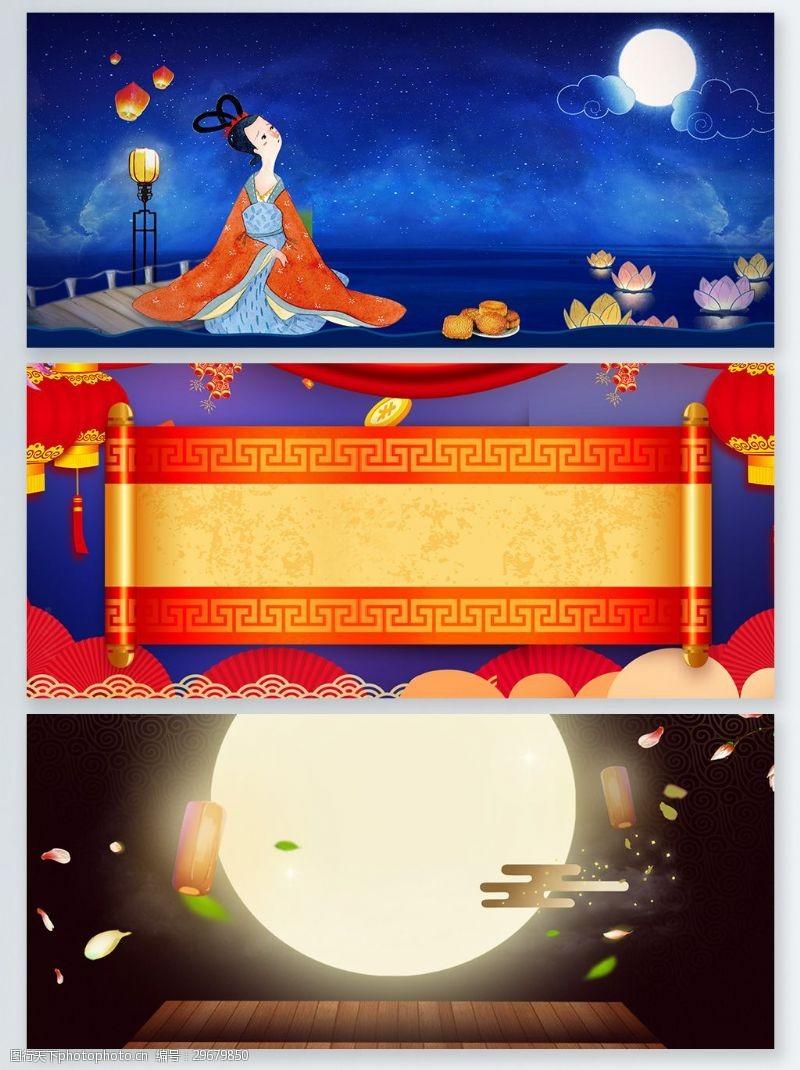 蓝色海报背景灯笼月亮psd源文件嫦娥