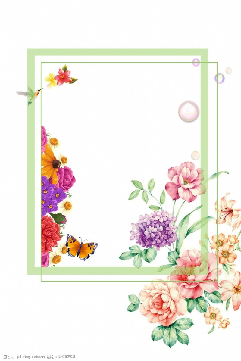 春季购物促销宣传海报元素