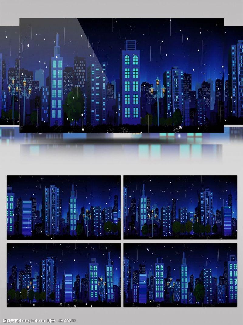 城市雨夜led视频背景