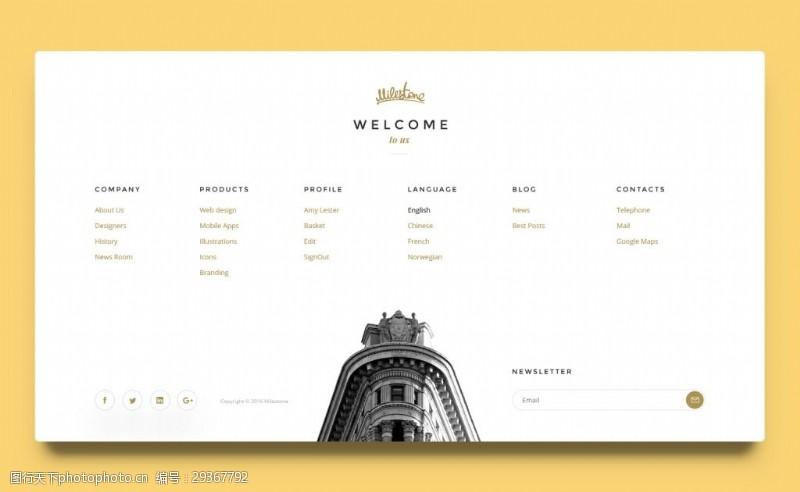 网页头部导航设计PSD页面模版下载