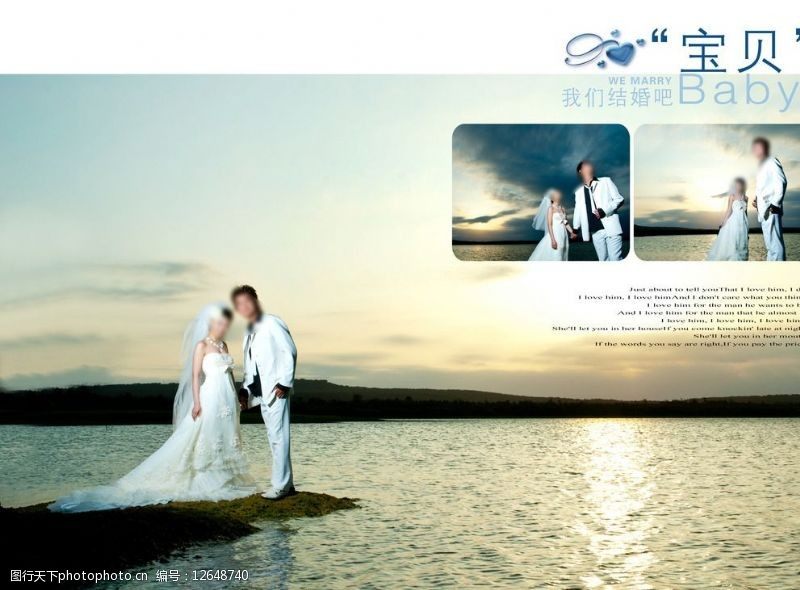 结婚相册模板图片