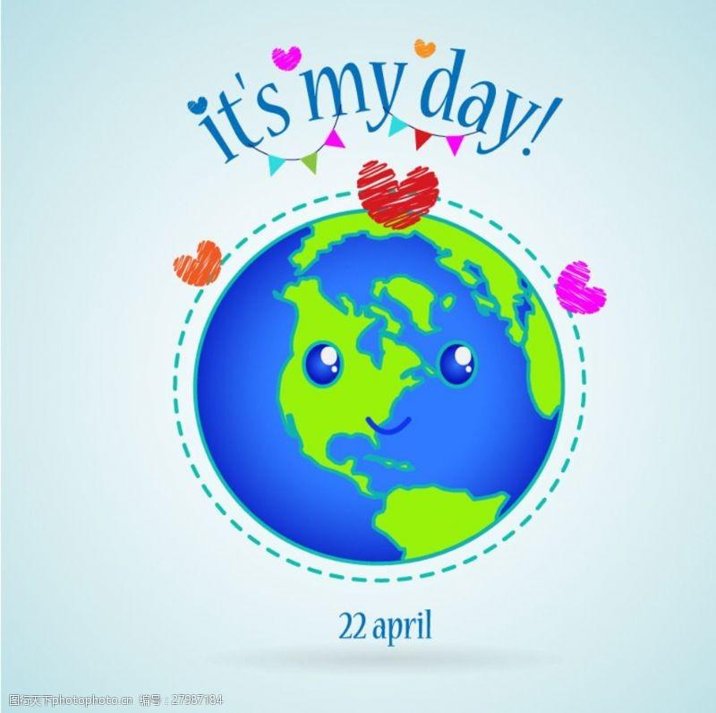 彩绘地球童趣世界地球日海报