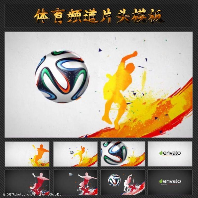 体育比赛中国风水墨风格足球赛片头模板图片