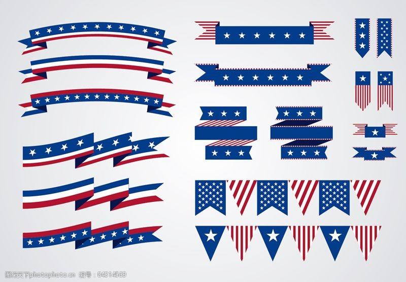 三角拉旗18款美国元素丝带与吊旗矢量素材