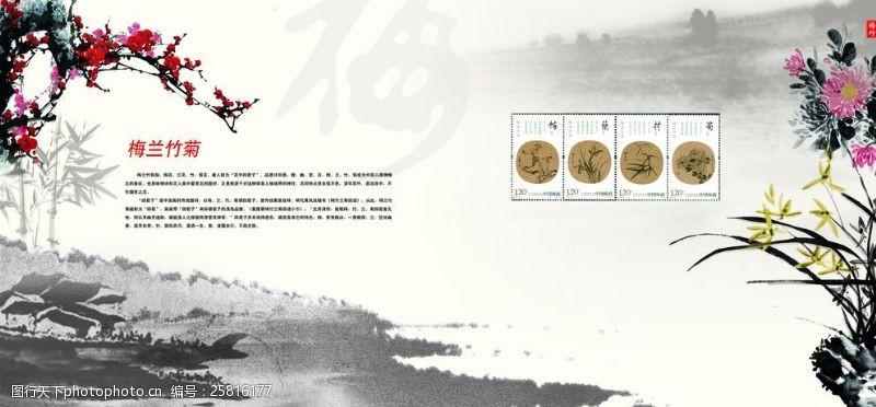 中国风邮票中国风邮票设计