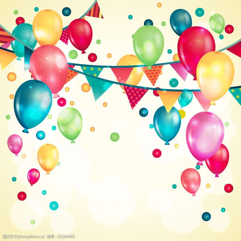 节日气球与三角拉旗