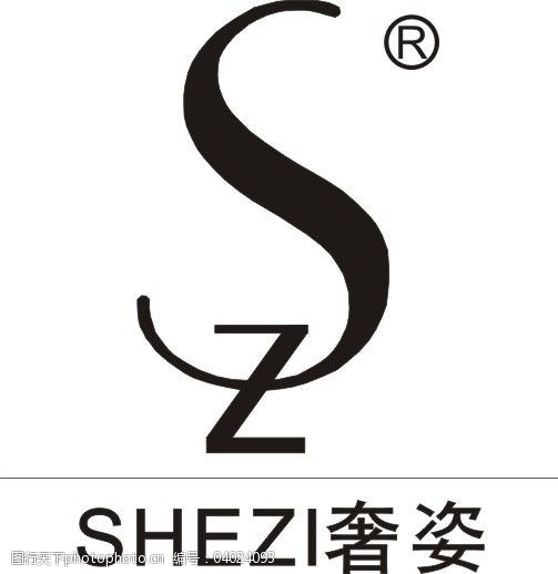 sz奢姿logo
