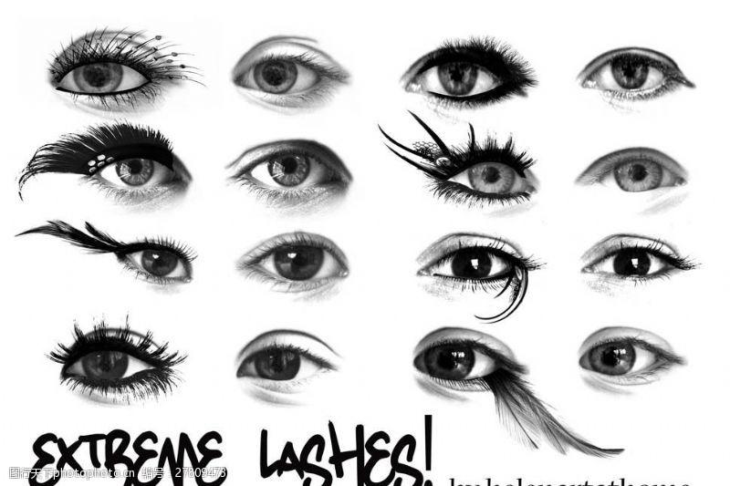extreme精美的眼睛笔刷