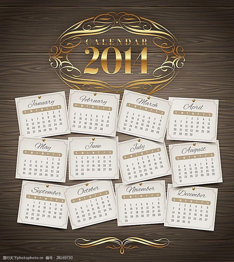 精美复古风格的2014年日历