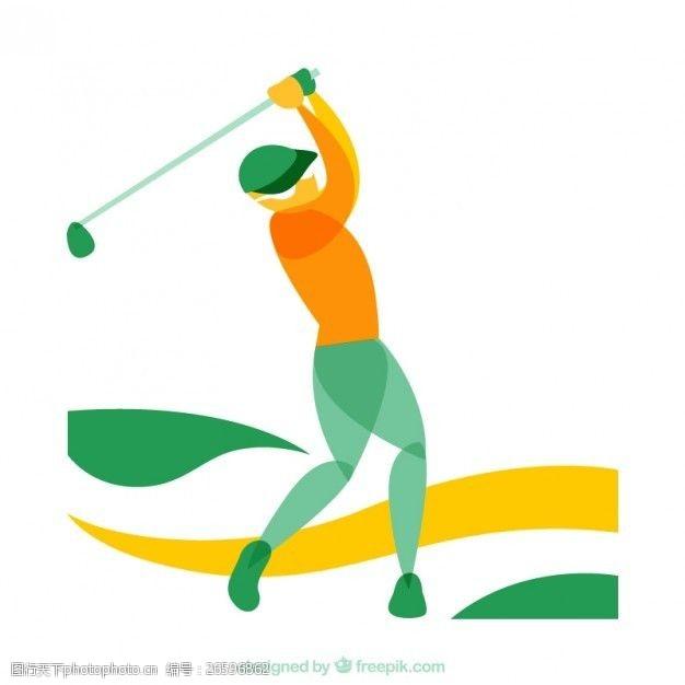 高尔夫挥杆摘要高尔夫球手