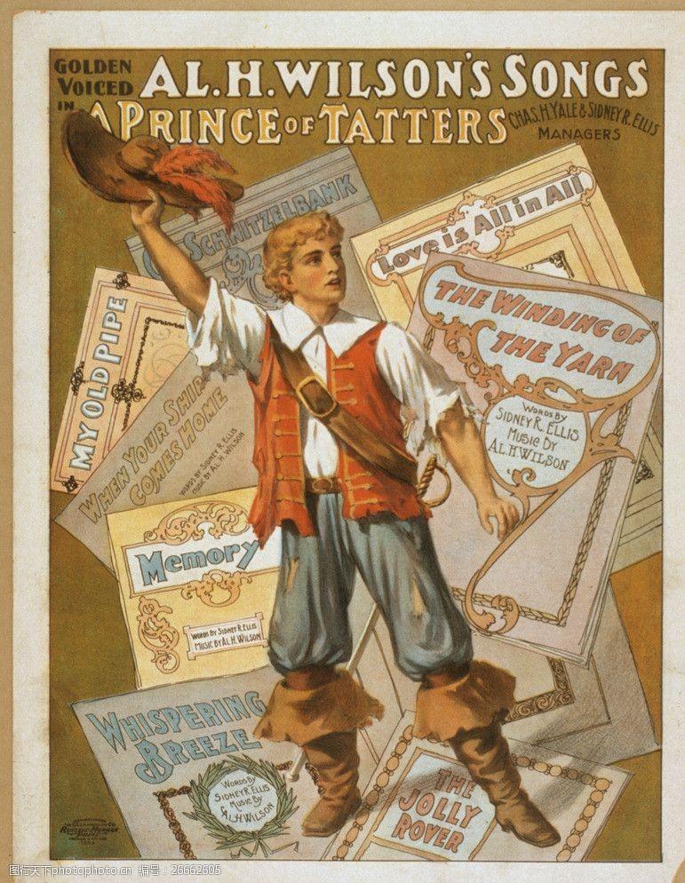 国外早期广告招贴画图片