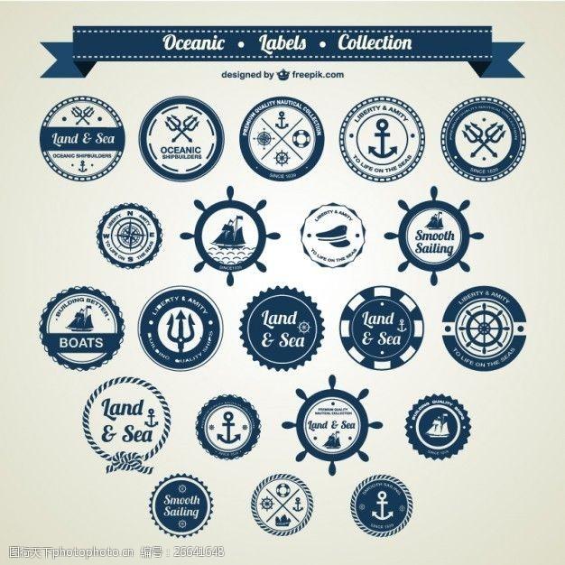复古邮票海洋和航海徽章