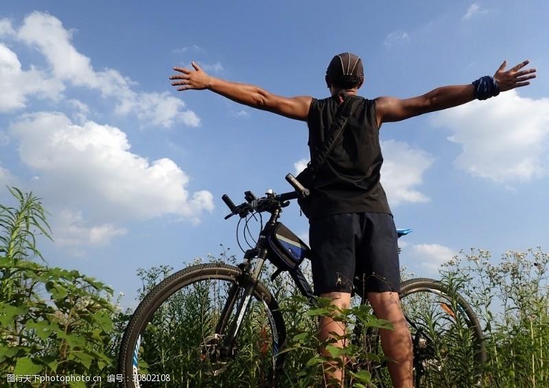 骑友山地车户外骑行运动