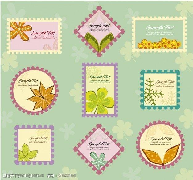 花卉邮票背景