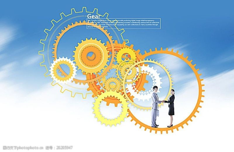 成功男士商务合作与齿轮
