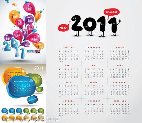 2011新年3款漂亮的2011年年历矢量素材