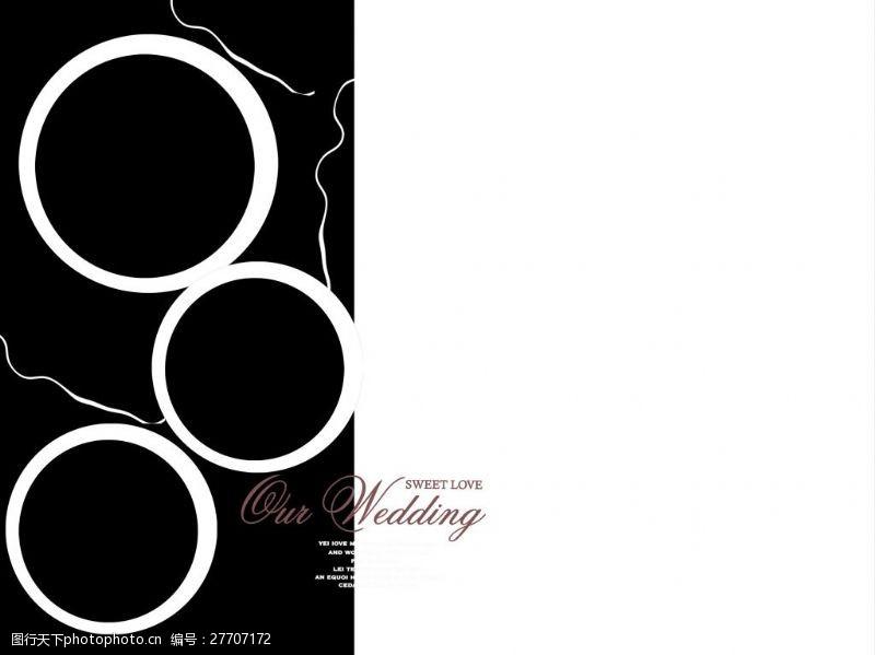 写真模板素材下载跨页婚纱模板