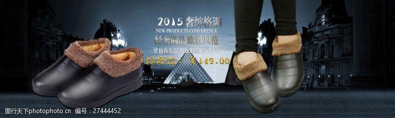 都市风冬季加绒女鞋通屏海报