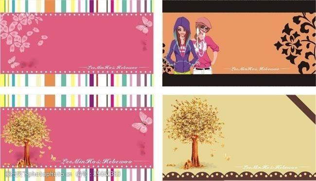 樱花广告可爱时尚画册封面设计矢量素材