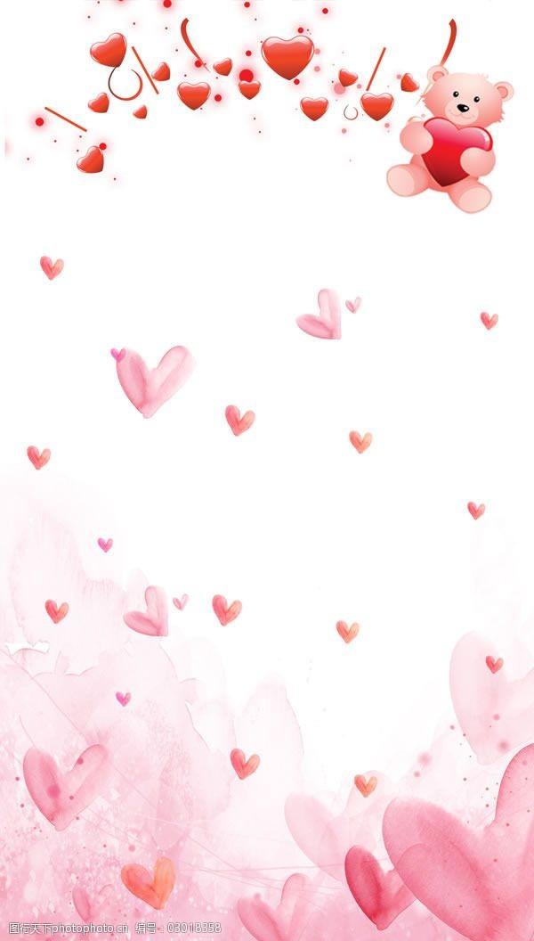 粉色背景易拉宝心形易拉宝粉色背景psd素材