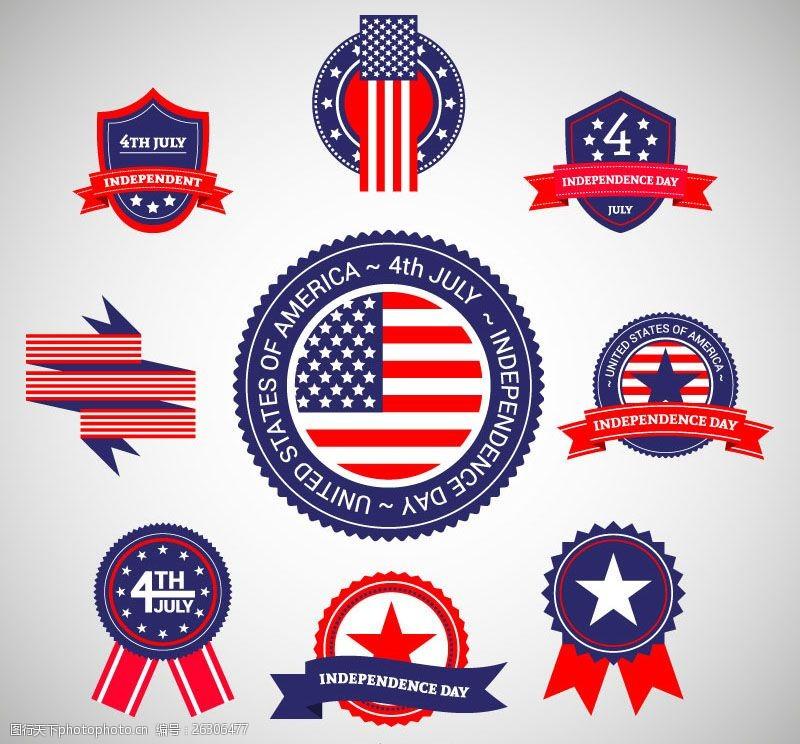 美国国旗矢量素材美国劳动节标签