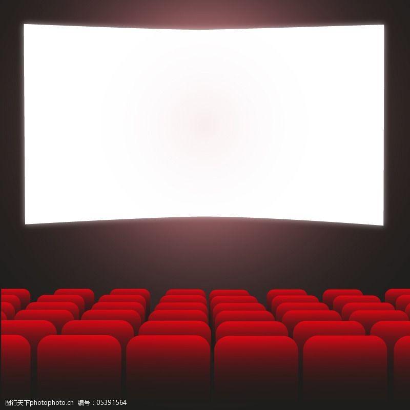 电影幕布创意放映厅背景矢量素材