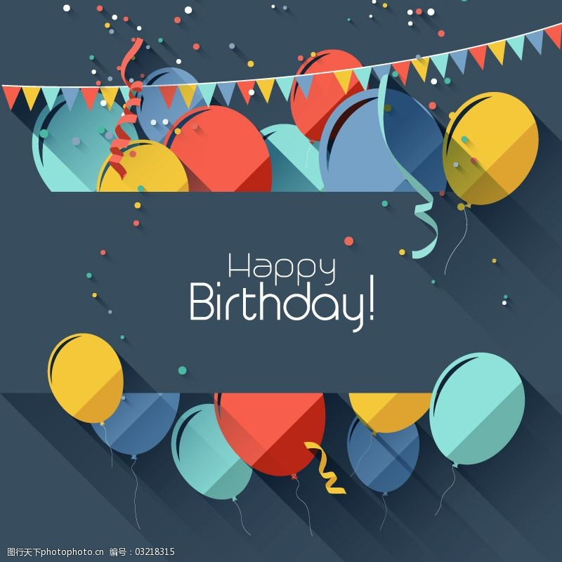 三角拉旗气球生日背景矢量素材