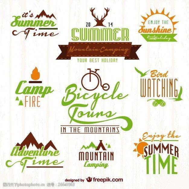 暑期自然探险集