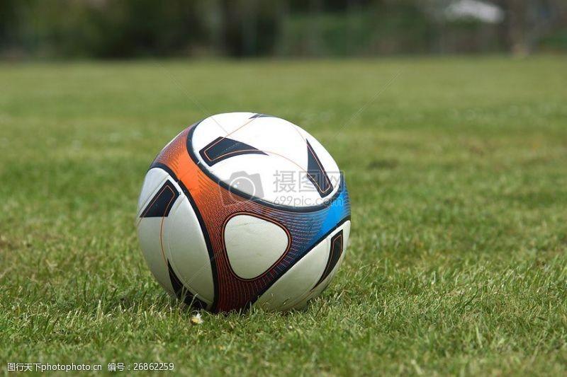 公平的竞争环境足球
