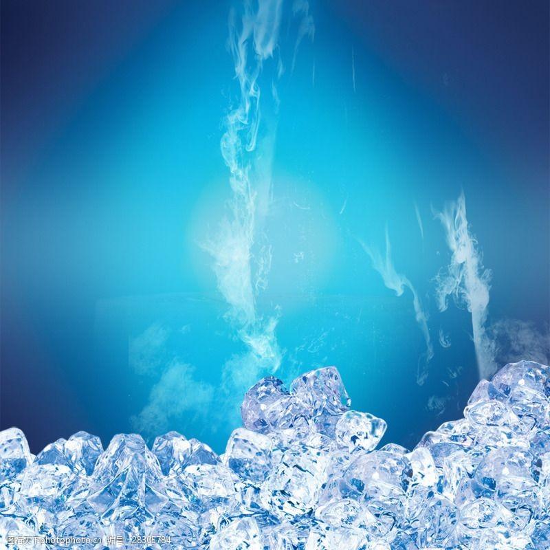 蓝色冰块背景海报