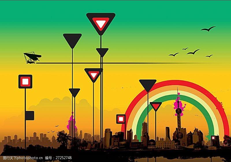 艺术天空傍晚的艺术海报图片